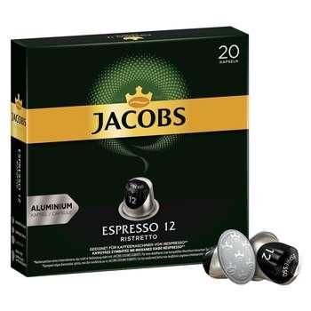 کپسول قهوه اسپرسو ریسترتو جاکوبز بسته 20 عددی