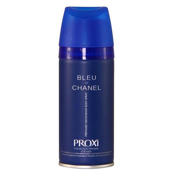 اسپری خوشبو کننده بدن مردانه پروکسی مدل BLUE DE CHANEL حجم 150 میلی لیتر