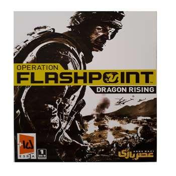 بازی operation flashpoint dragon rising مخصوص xbox 360