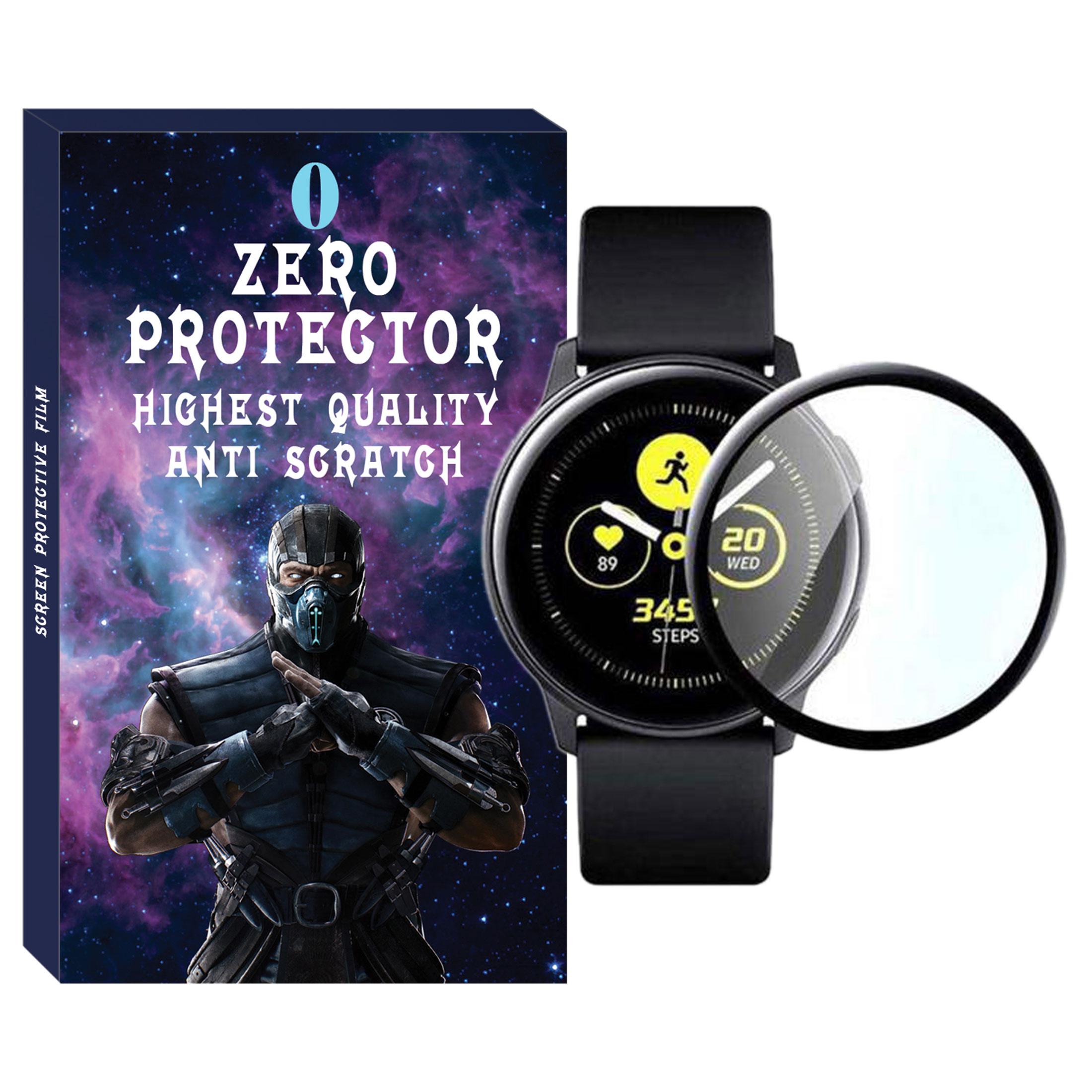 محافظ صفحه نمایش زیرو مدل FUZ-01 مناسب برای ساعت هوشمند سامسونگ Galaxy Watch Active 2 40mm