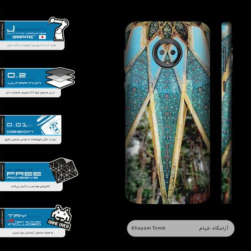 برچسب پوششی ماهوت مدل KHAYAM-Tomb-FullSkin  مناسب برای گوشی موبایل موتورولا Moto G6