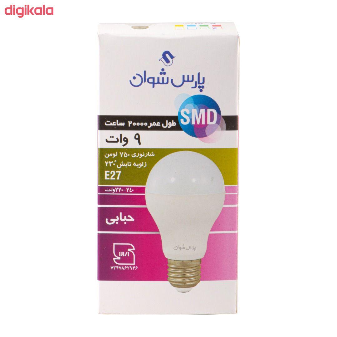 لامپ ال ای دی 9 وات پارس شوان مدلH/9 پایه E27 main 1 3