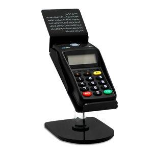دستگاه ذخیره ساز شماره تماس مشتریان نیک پوز مدل N90 به همراه پایه نگهدارنده