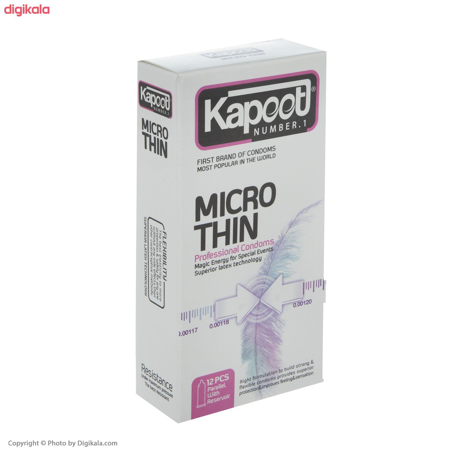 کاندوم کاپوت مدل Micro Thin بسته 12 عددی main 1 1