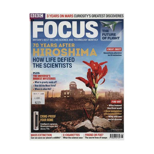 مجله Focus - آگوست 2015