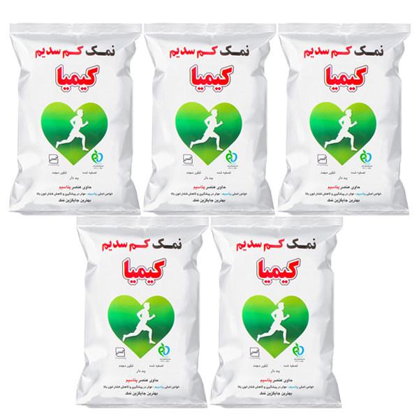 نمک کیمیا  _ 500 گرم  بسته 5 عددی
