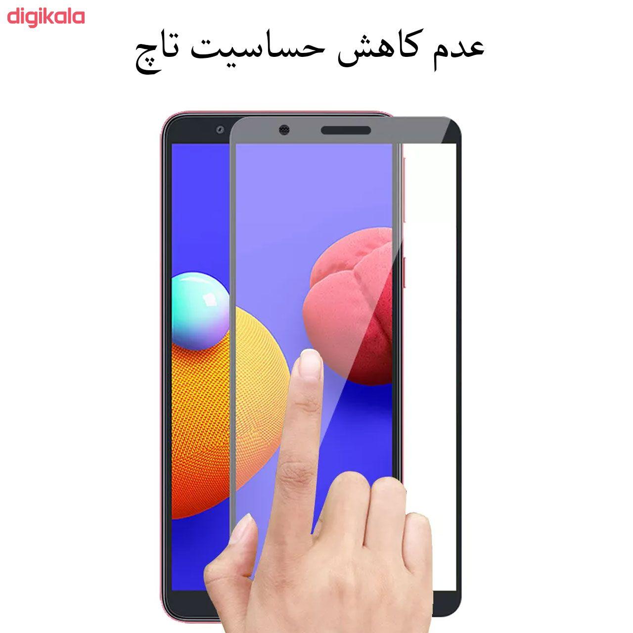 محافظ صفحه نمایش مدل FCG مناسب برای گوشی موبایل سامسونگ Galaxy A01 Core main 1 3