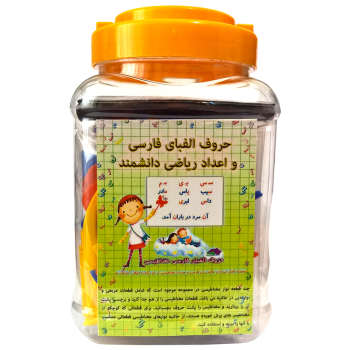 بازی آموزشی مدل الفبا فارسی و اعداد کد DB209