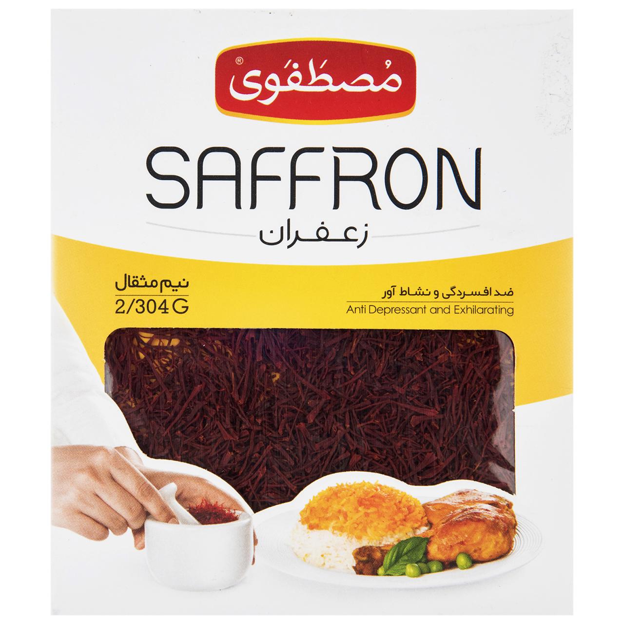 Mostafavi top-grade saffron, 2.304 gram