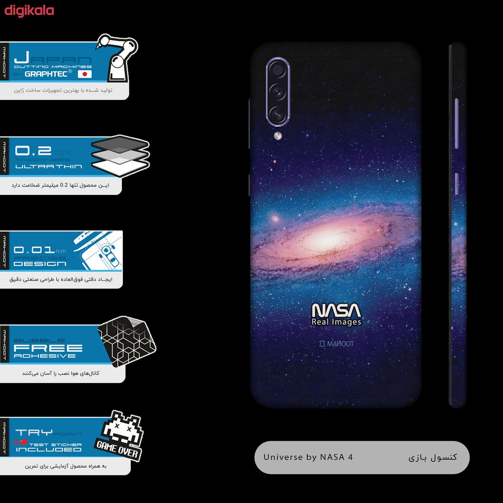 برچسب پوششی مدل Universe-by-NASA-4 مناسب برای گوشی موبایل سامسونگ Galaxy A50s