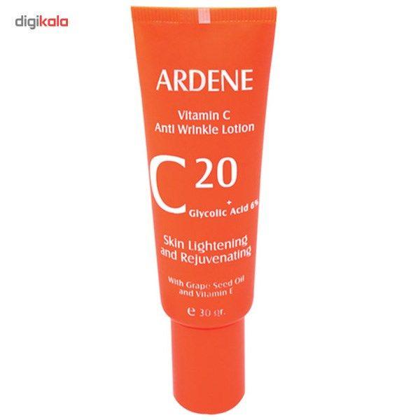 لوسیون ضد چروک آردن مدل Vitamine C  مقدار 30 گرم main 1 1