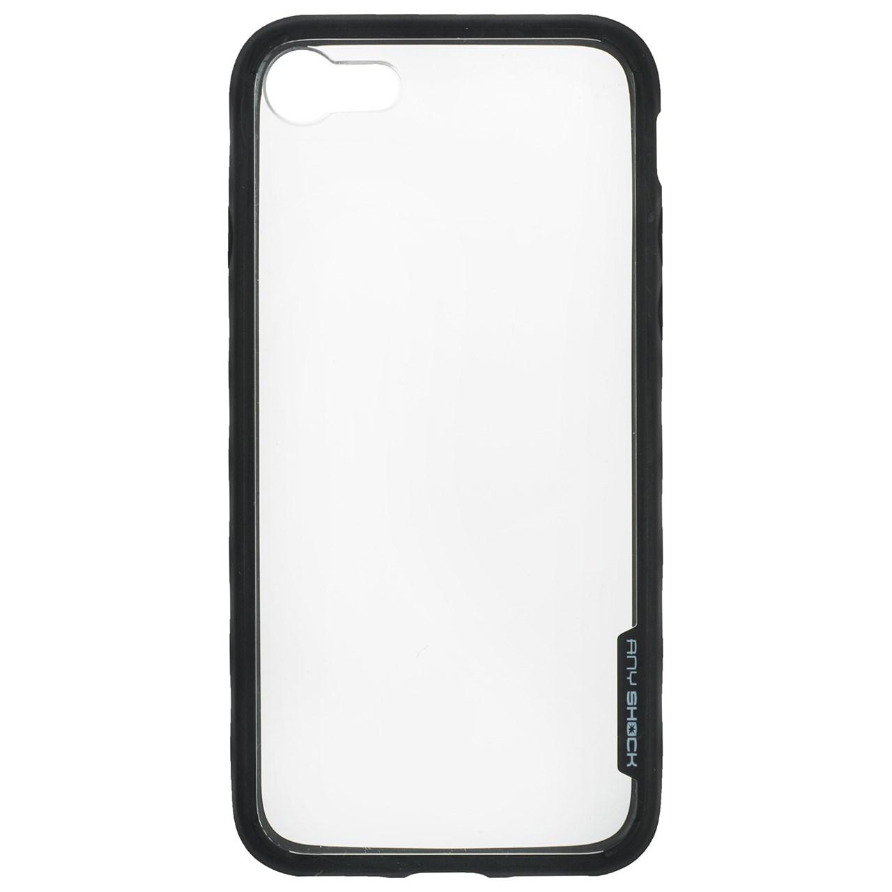 کاور انی شوک مدل Non-Slip Nude مناسب برای گوشی موبایل آیفون 7              ( قیمت و خرید)