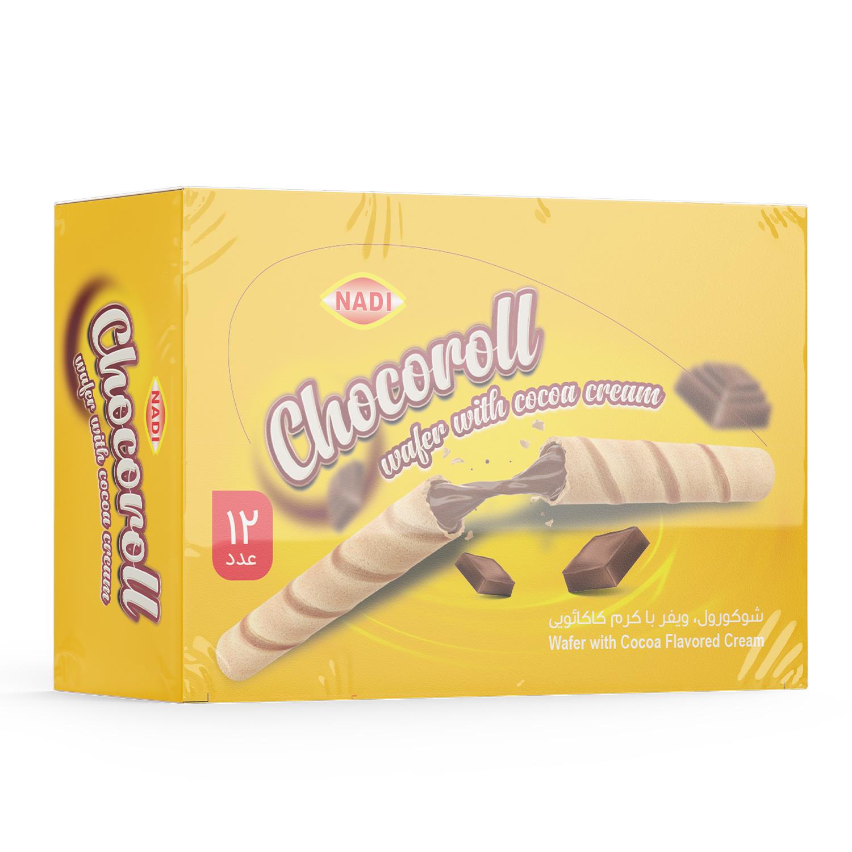 شوکورول نادی با کرم طعم کاکائو بسته 12 عددی