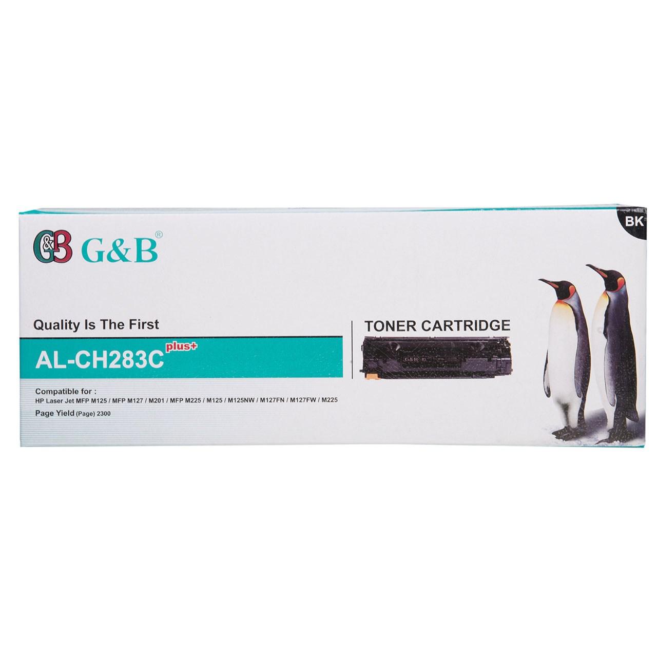 قیمت                      تونر مشکی جی اند بی مدل AL-CH283C Plus