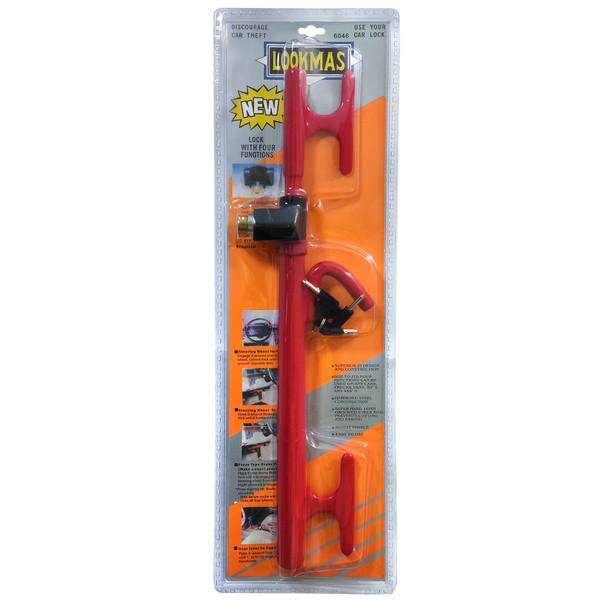 قفل فرمان لوکمس مدل CANE کد 6046