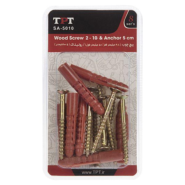 مجموعه 8 عددی پیچ چوب و رولپلاک تی پی تی مدل SA-5010