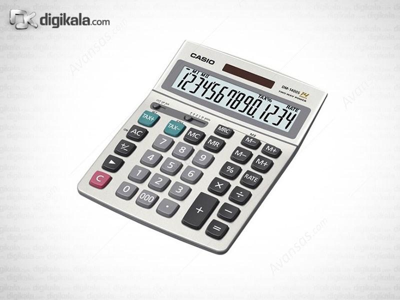 قیمت                      ماشین حساب کاسیو Dm-1400s