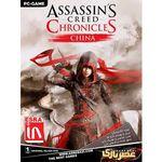 بازی کامپیوتری Assassins Creed Chronicles China thumb