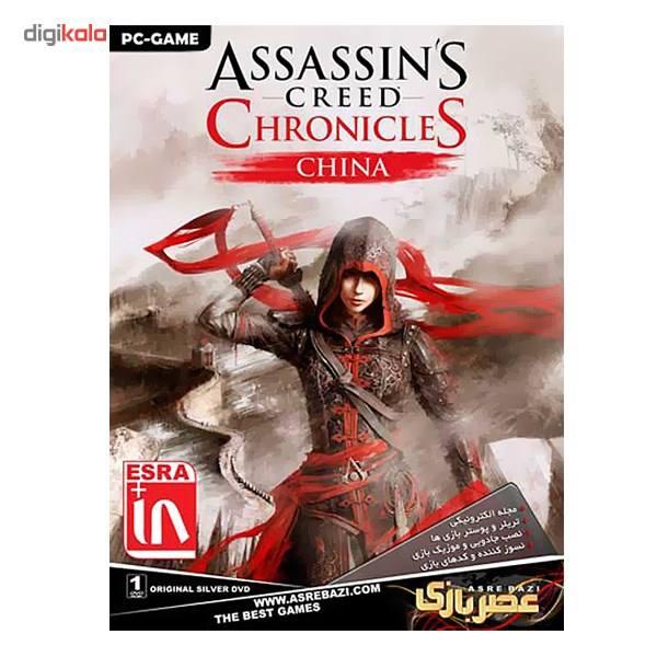 بازی کامپیوتری Assassins Creed Chronicles China main 1 1