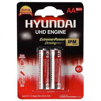 باتری قلمی هیوندای مدل Super Ultra Heavy Duty بسته 2 عددی