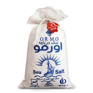 نمک دریاچه اورمو - 1500 گرم