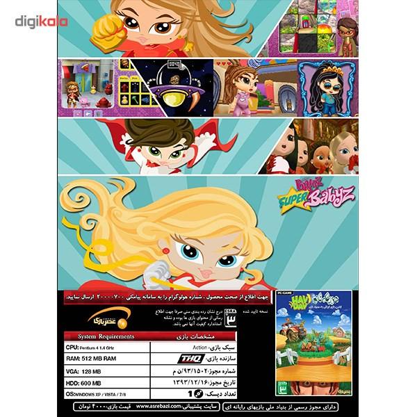 بازی کامپیوتری Bratz Super Babyz