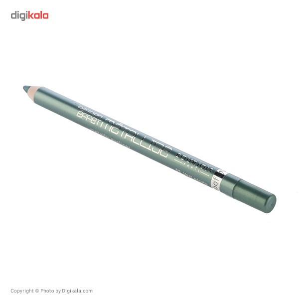 مداد چشم بورژوآ مدل Metallise شماره 55