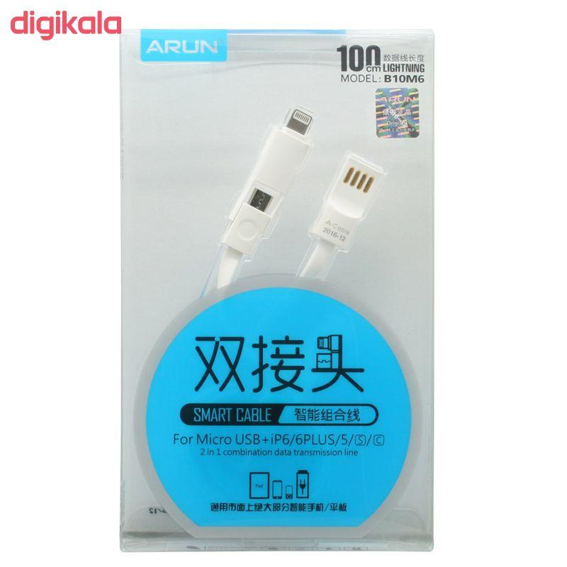 کابل تبدیل USB به لایتنینگ/microUSB آران مدل B10M6 طول 1 متر main 1 8