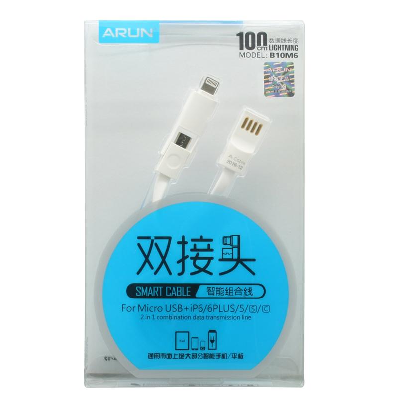 کابل تبدیل USB به لایتنینگ/microUSB آران مدل B10M6 طول 1 متر thumb 8