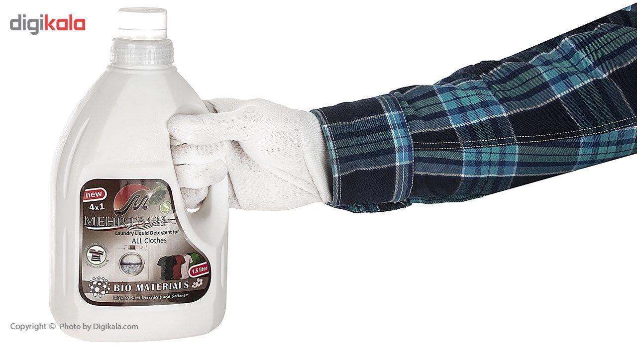 مایع لباسشویی انواع لباس مهرتاش حجم 1.5 لیتر main 1 2