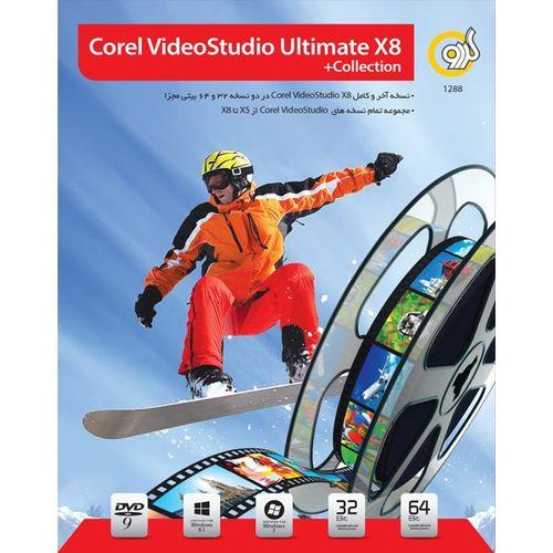 مجموعه نرم افزار Corel Videostudio Ultimate X8 گردو - 32 و 64 بیتی