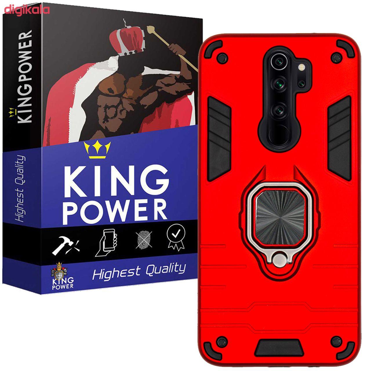 کاور کینگ پاور مدل ASH22 مناسب برای گوشی موبایل شیائومی Redmi Note 8 Pro main 1 1