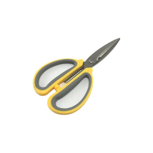 قیچی آشپزخانه مدل ws-1