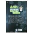کتاب بخواهید تا به شما داده شود اثر استر هیکس و جری هیکس انتشارات شیر محمدی thumb 1