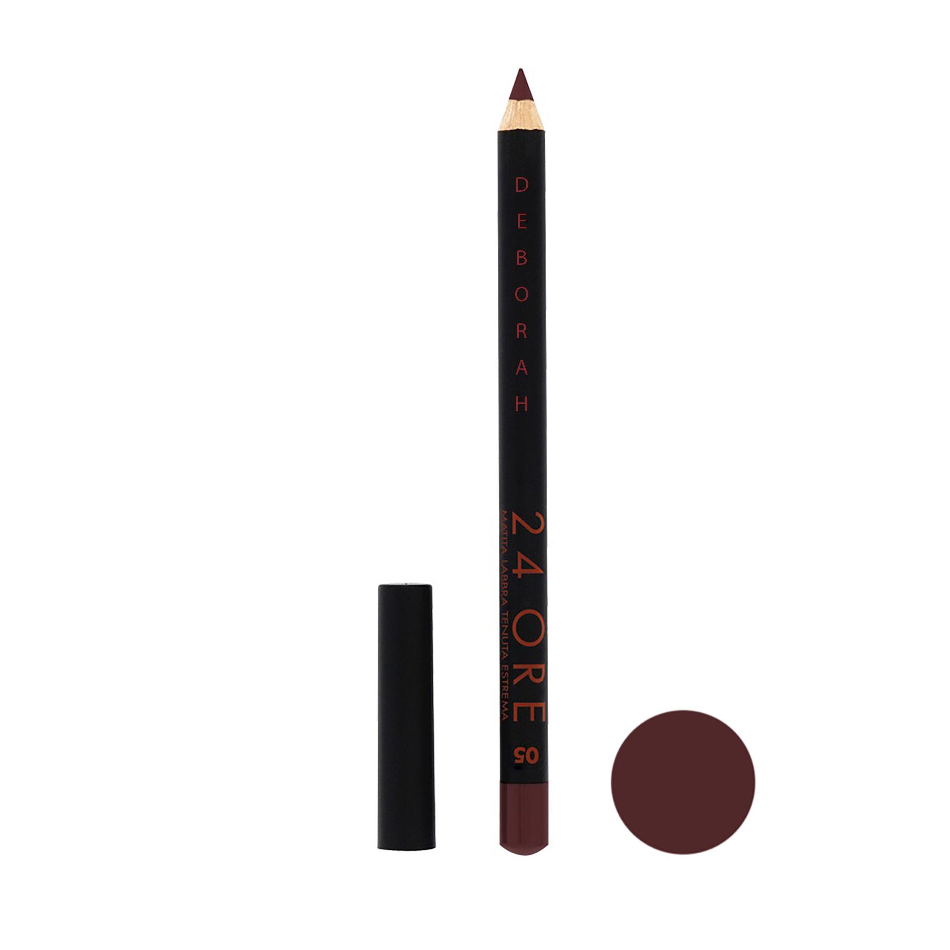 مداد لب دبورا شماره 05