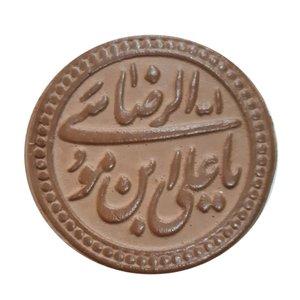 مهر نماز مدل امام رضا کد07