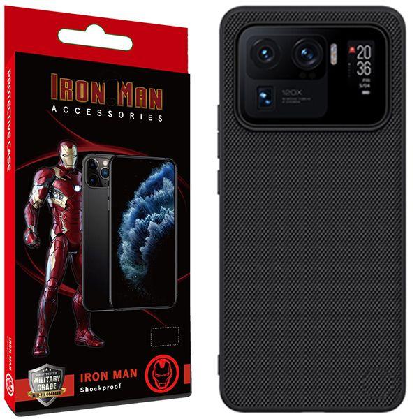 کاور آیرون من مدل Textured مناسب برای گوشی موبایل شیائومی Redmi Mi 11 ULTRA