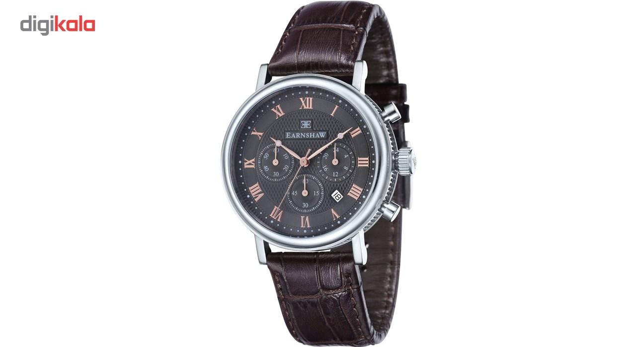 خرید ساعت مچی عقربه ای مردانه ارنشا مدل ES-8051-01