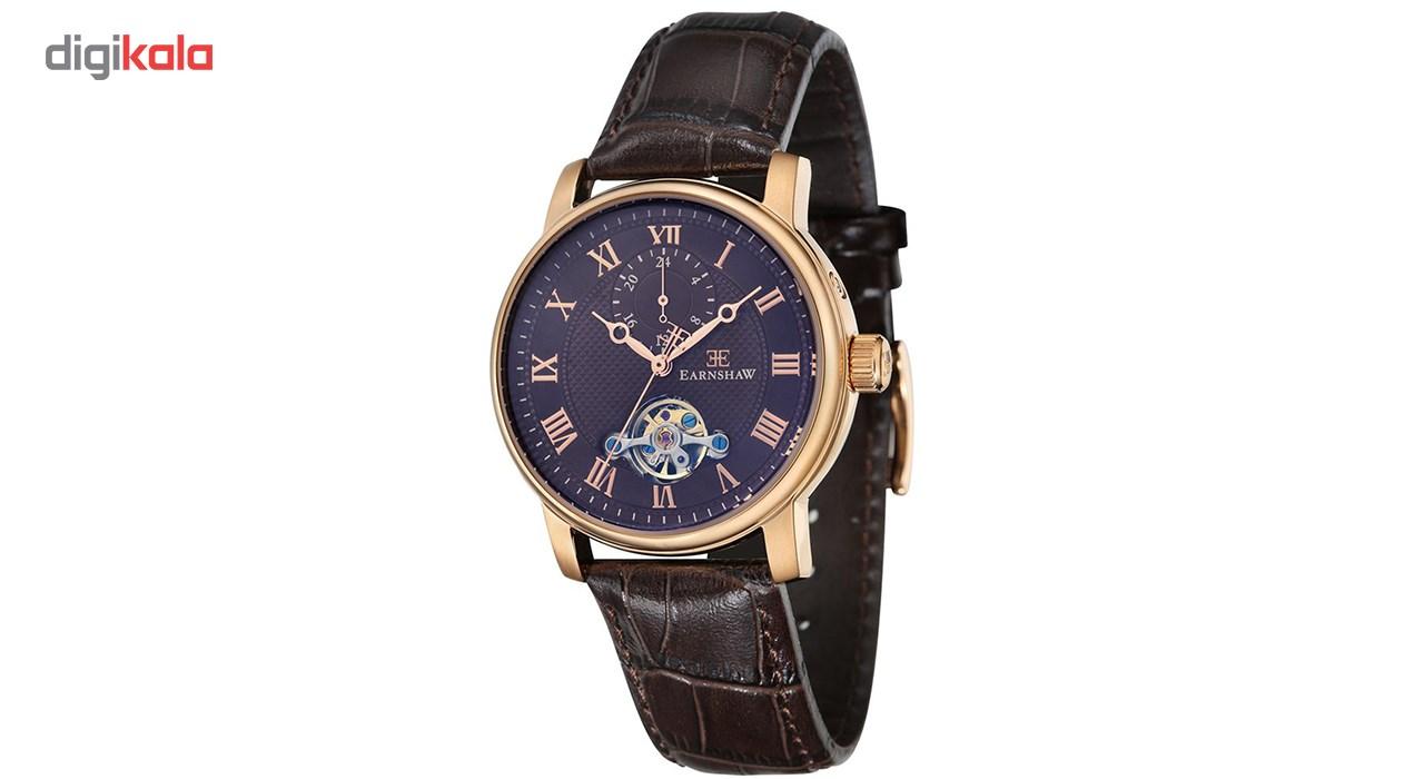 خرید ساعت مچی عقربه ای مردانه ارنشا مدل ES-8042-05