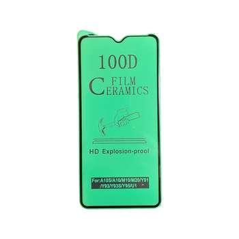محافظ صفحه نمایش مدل CC10 مناسب برای گوشی موبایل سامسونگ Galaxy A10/A10s/M10/M20