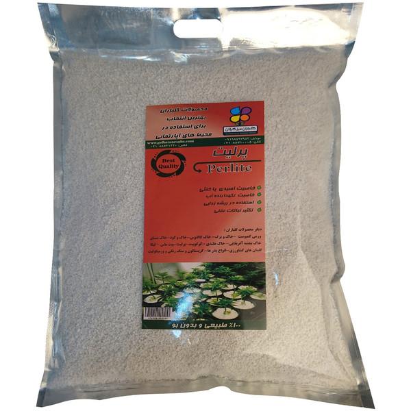 پرلیت دانه ریز گلباران سبز بسته 1 کیلوگرمی