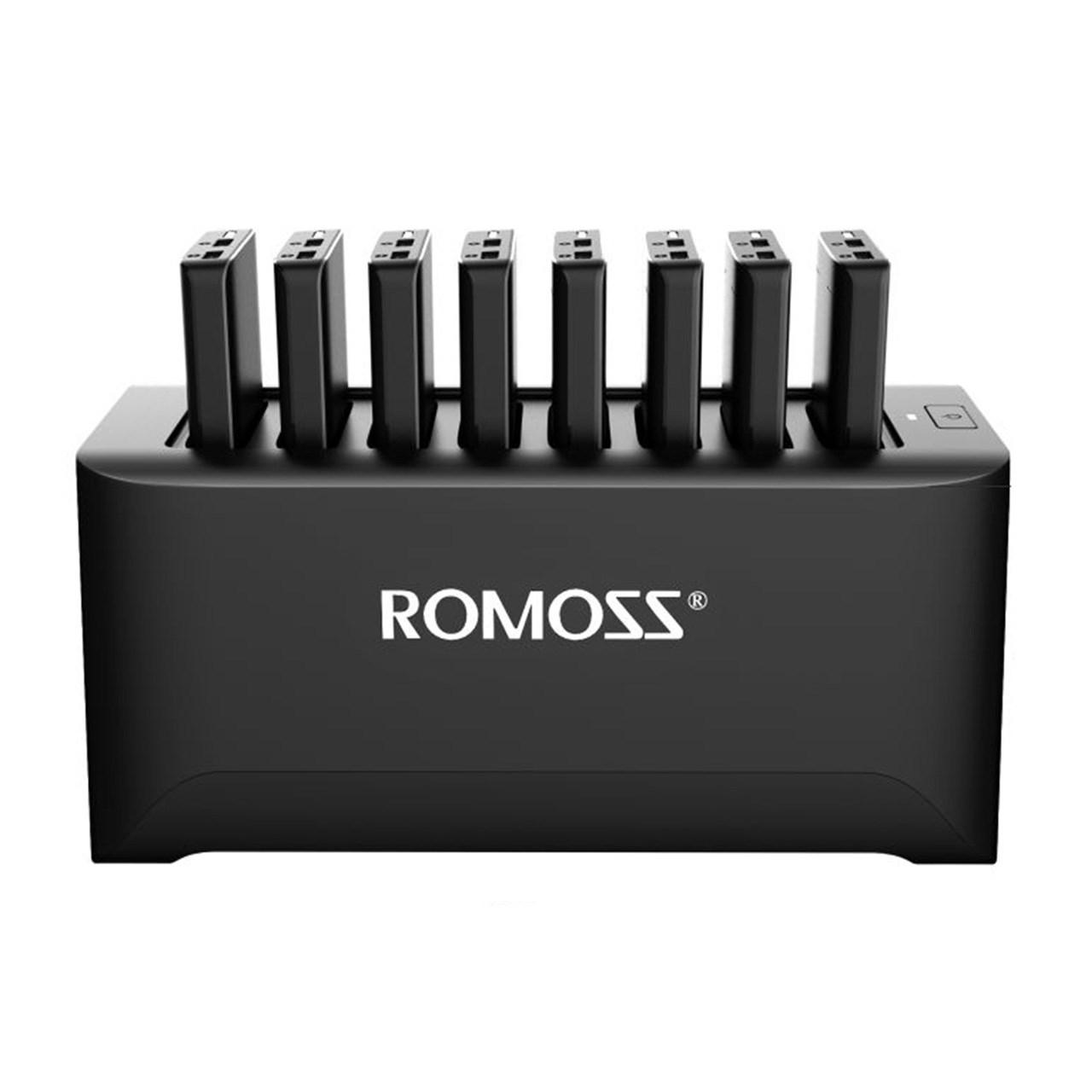قیمت پایه شارژ قابل حمل روموس