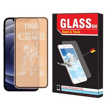 محافظ صفحه نمایش مات Hard And Thick مدل CER-01 مناسب برای گوشی موبایل اپل Iphone 12 Pro