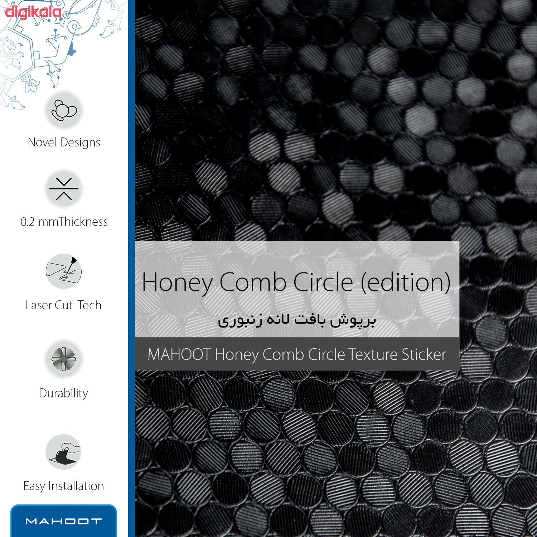 برچسب پوششی ماهوت مدل Honey-Comb-Circle-FullSkin مناسب برای گوشی موبایل آنر 7 main 1 2