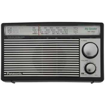 رادیو مدل RF-562D