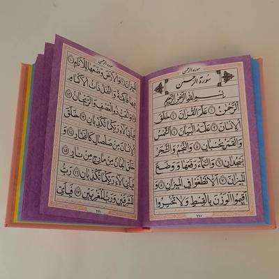 کتاب منتخب مفاتیح الجنان ترجمه مهدی الهی قمشه ای انتشارات شهریاری