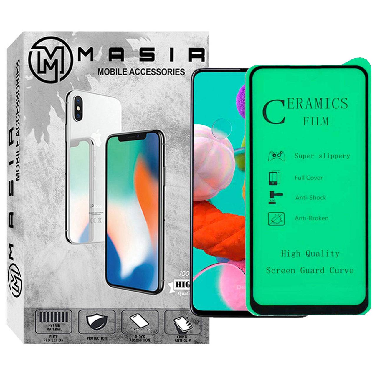 محافظ صفحه نمایش نانو مسیر مدل Mscrm-01 مناسب برای گوشی موبایل سامسونگ Galaxy A51