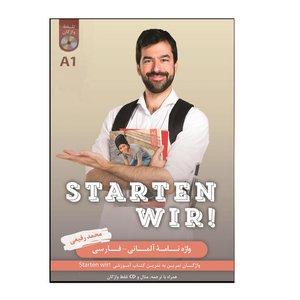 کتاب واژهنامه آلمانی فارسی Starten Wir A1 اثر محمد رفیعی انتشارات هدف نوین