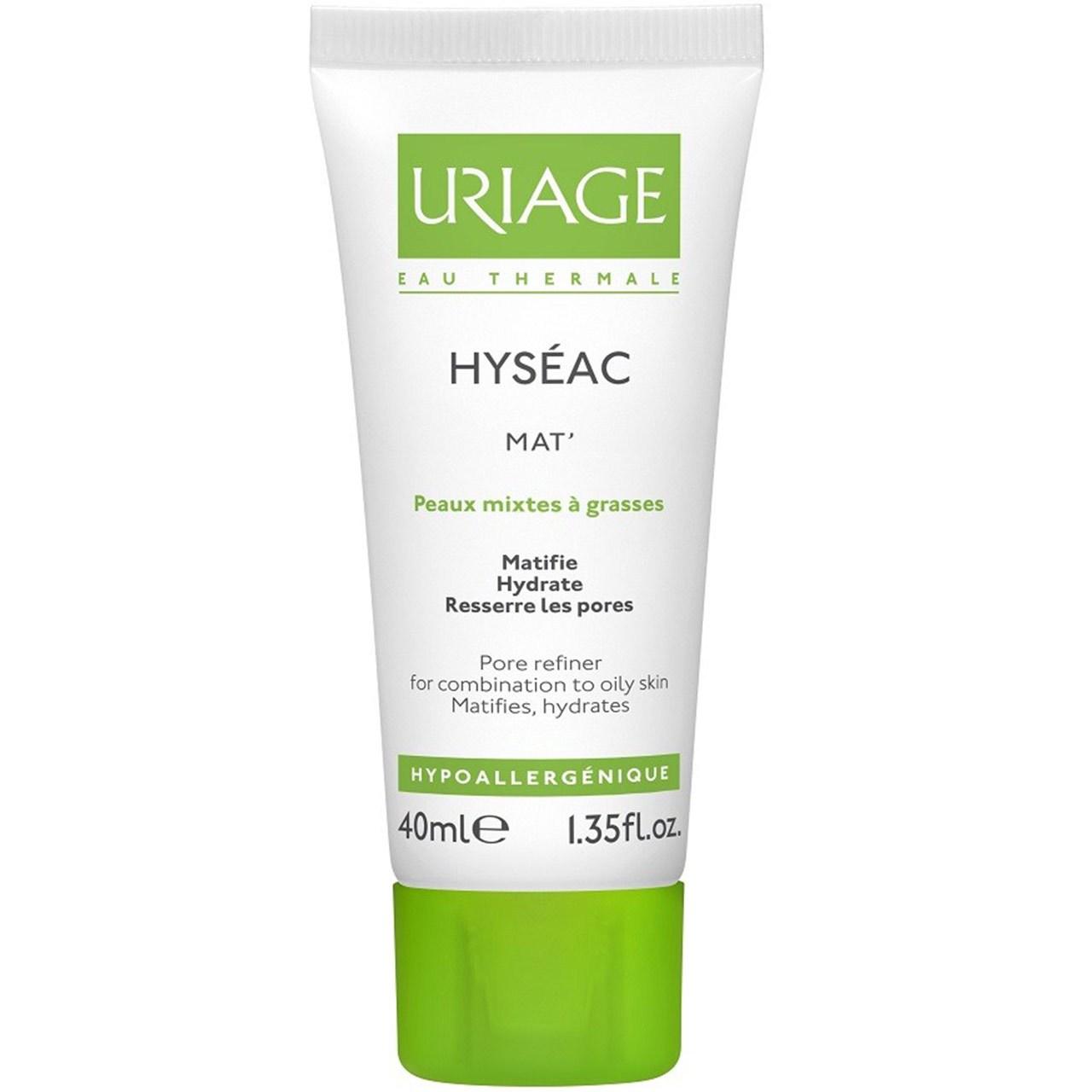قیمت کرم مرطوب کننده اوریاژ سری Hyseac مدل Mat حجم 40 میلی لیتر
