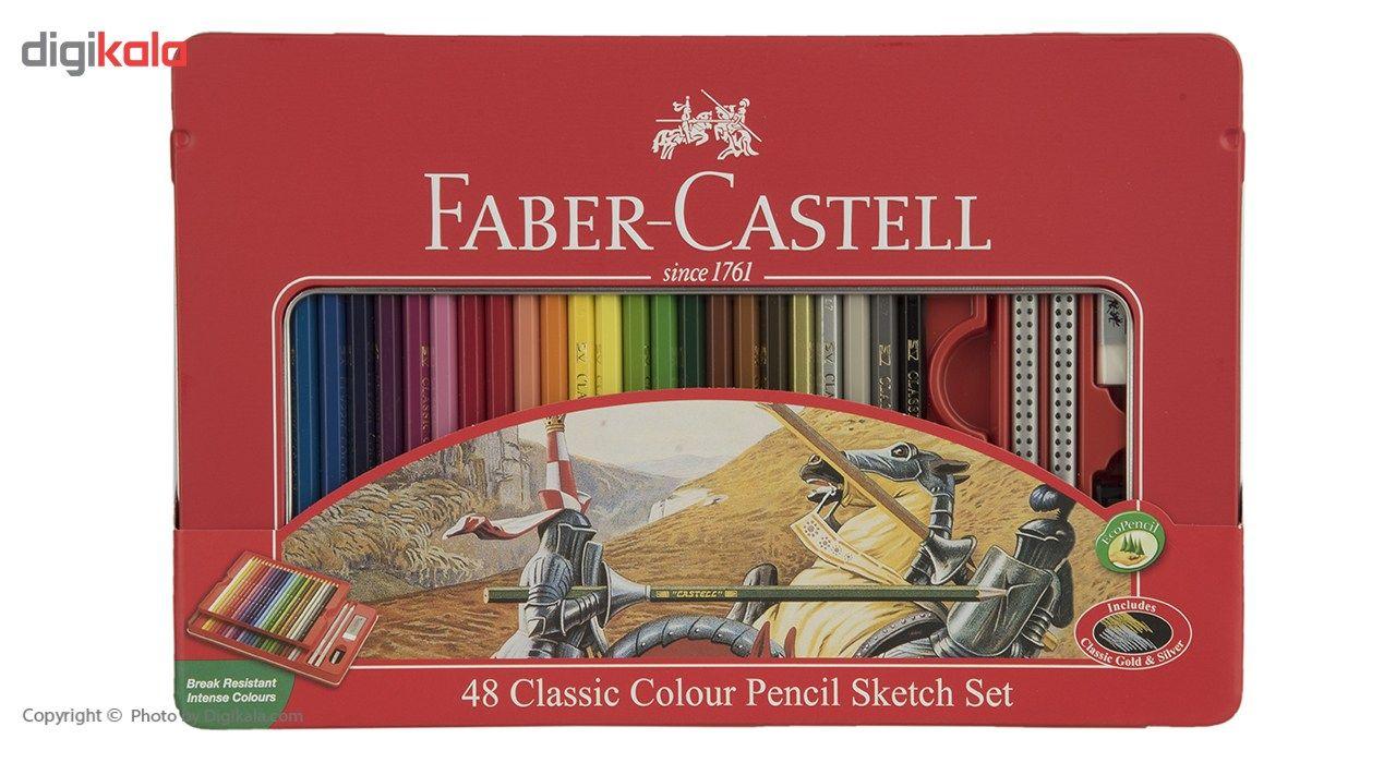 مداد رنگی 48 رنگ فابر-کاستل مدل Sketch main 1 1
